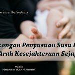 Sokongan Penyusuan Susu Ibu Ke Arah Kesejahteraan Sejagat