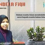 Hukum wanita Islam mendedahkan aurat kepada wanita bukan Islam