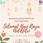 Selamat Menyambut Eidul Fitri 2021/1442H